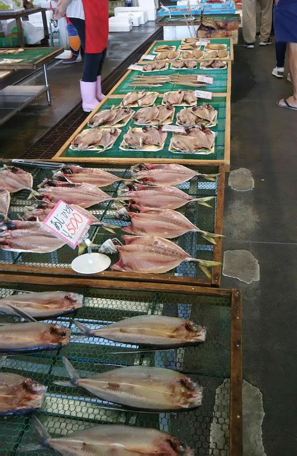 若狭小浜お魚センター image