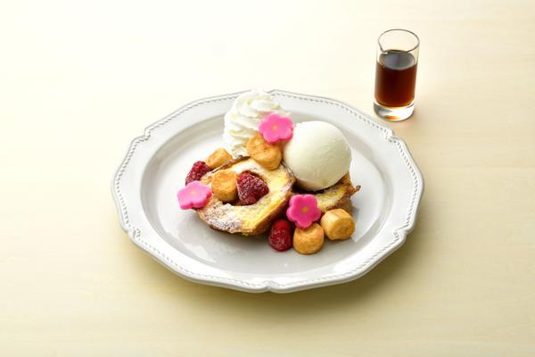 FUMUROYA CAFE(フムロヤ カフェ) 香林坊大和店 image