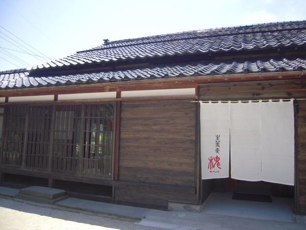 기소바 엔주 image