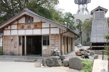 Ashiyu Yurari image