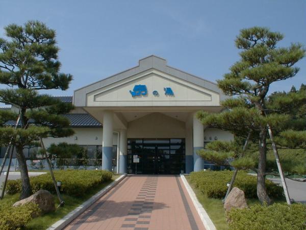 Hyokkori Onsen Shima-no-Yu image