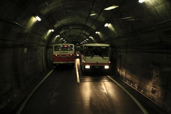 다테야마 터널 트롤리 버스 image