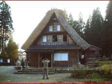 พิพิธภัณฑ์พื้นบ้านไอโนะคุระ image