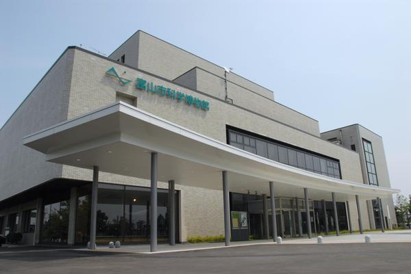 富山市科学博物館 image
