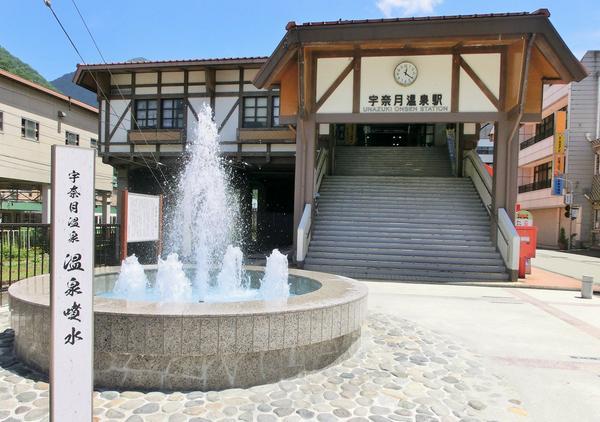 温泉噴水 image