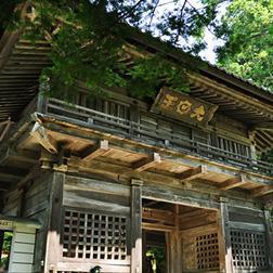 大岩山 日石寺 image