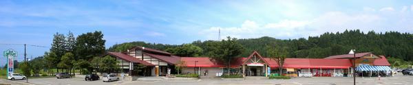 立山あるぺん村 image