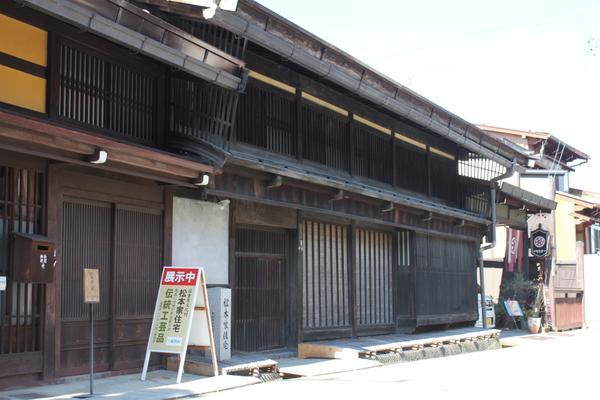 松本家住宅 image