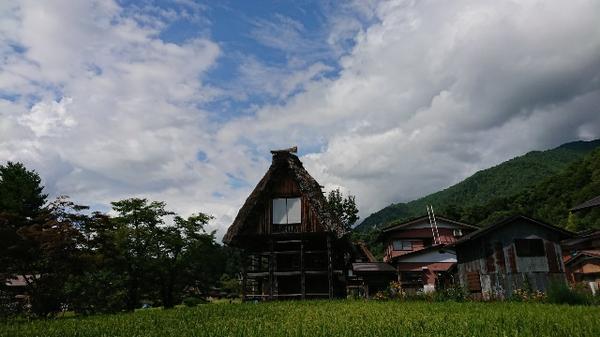 神田家 image