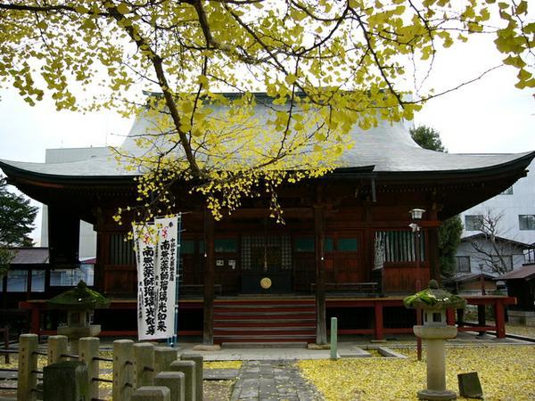 飛騨国分寺 image
