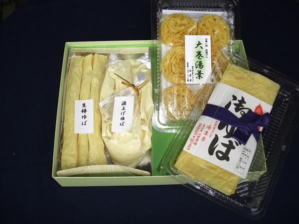 湯葉勇商店 image