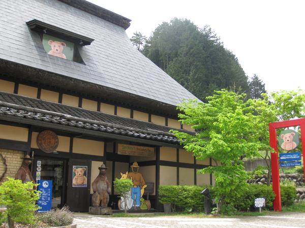 飛騨高山テディベアエコビレッジ image