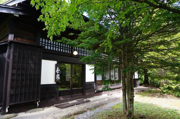 ฟุคุจิออนเซ็น ยะโดริยุ image
