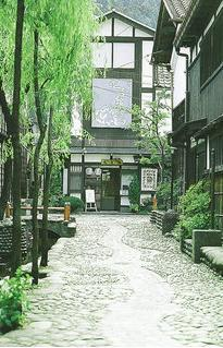 心の森ミュージアム 遊童館 image