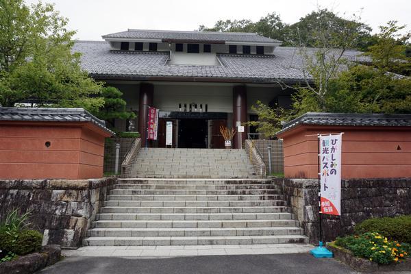 中津川市苗木遠山史料館 image