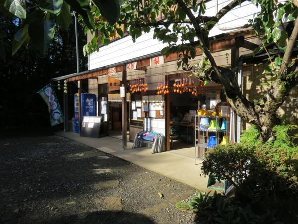 山本農園 image