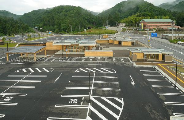 道の駅 池田温泉 image