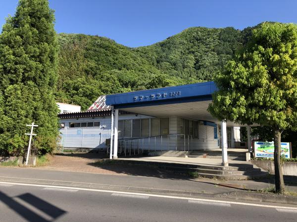 須高広域総合プール 「サマーランド」 image