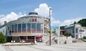 道の駅 小坂田公園 image