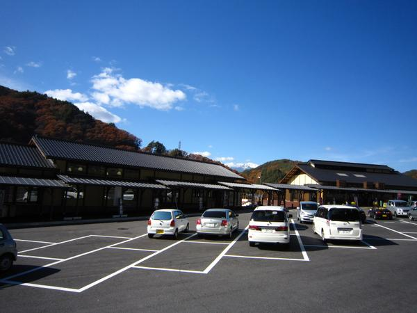 道の駅 木曽福島 image
