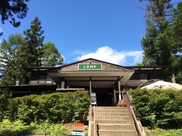 サンデープラニング・ゲストハウスLAMP(ランプ) image