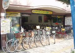 サイクルメイトQ 旧軽本店 image
