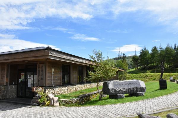 長野縣美原自然保護中心 image