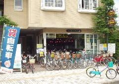 Cyclemate Q Shinkaru Shop image
