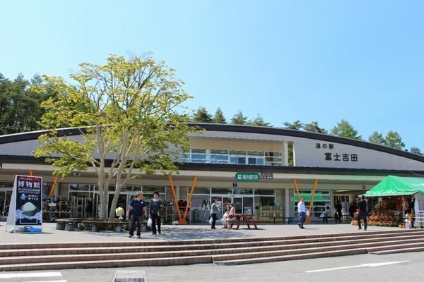 Roadside Station Fujiyoshida image2