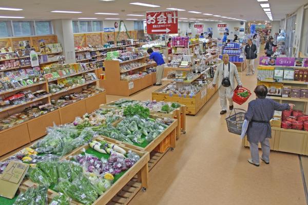 Roadside Station Fujiyoshida image4
