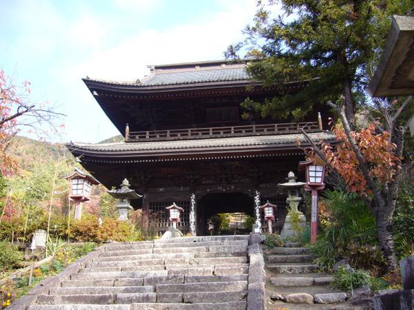 大善寺 image