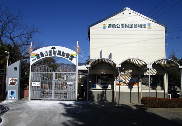 甲府市遊亀公園附属動物園 image