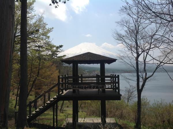 旭日丘湖畔緑地公園 image