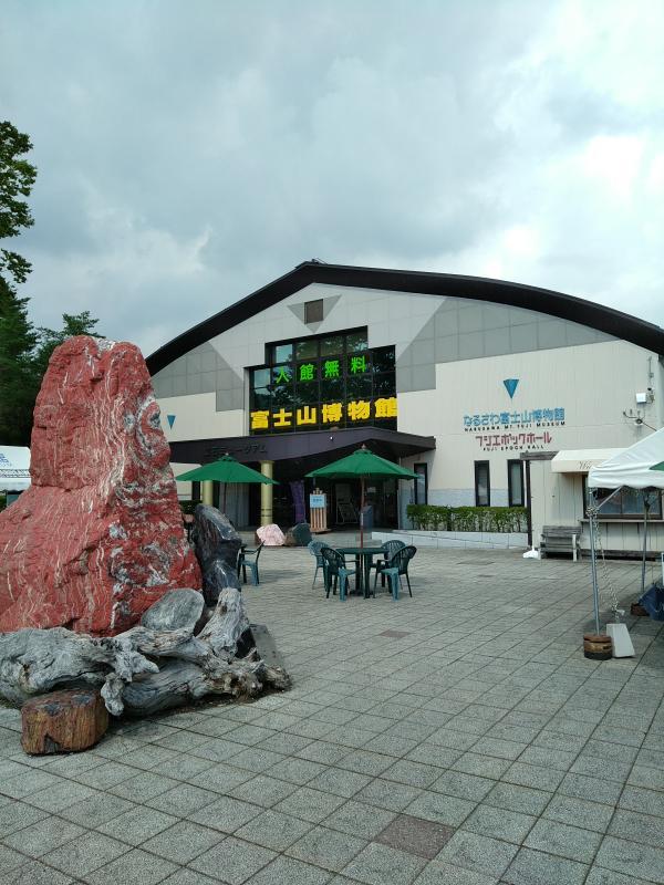 Roadside Station Narusawa