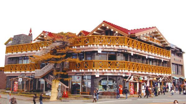 五合園レストハウス image