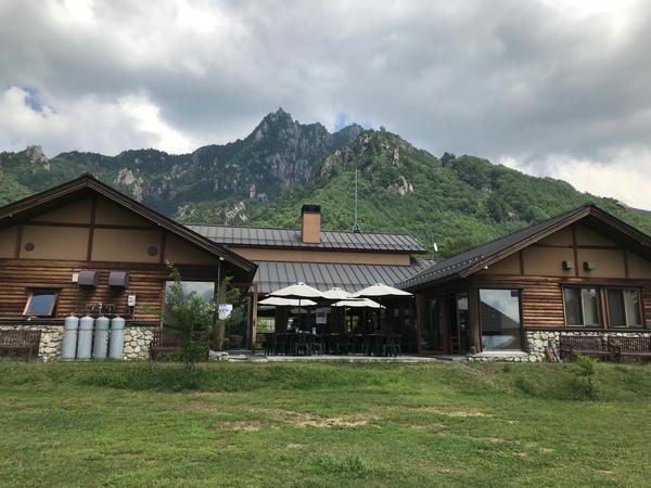 อุทยานธรรมชาติภูเขามิสึกาคิ image