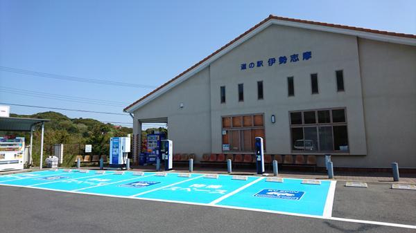 도로 휴게소 이세시마 image