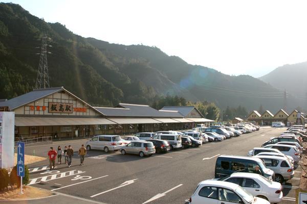 道の駅 飯高駅 image