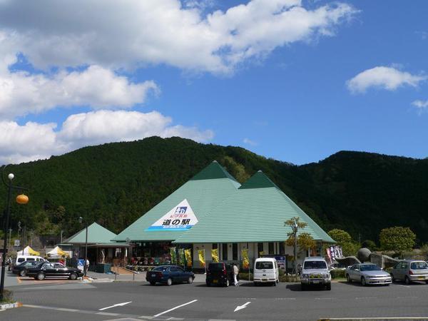 도로 휴게소 기이 나가시마 만보 image