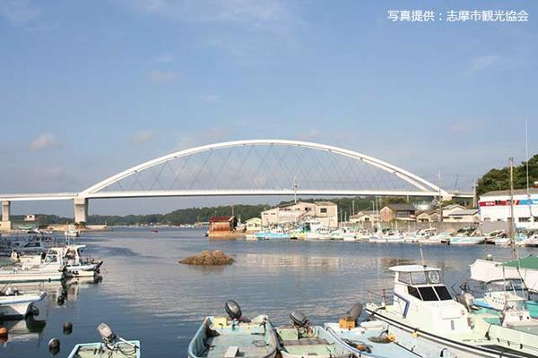志摩大橋(志摩パールブリッジ) image
