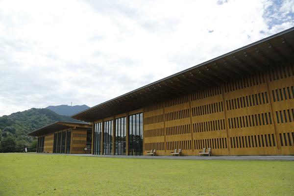 三重県立 熊野古道センター image