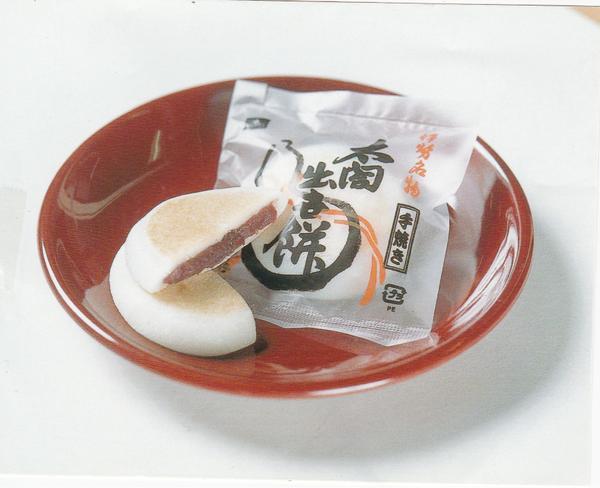 太閤餅 image