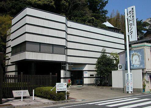 鳥羽市歴史文化ガイドセンター image