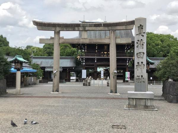 真清田神社 image