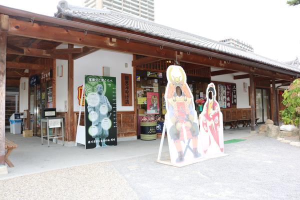 岡崎公園観光みやげ店 image