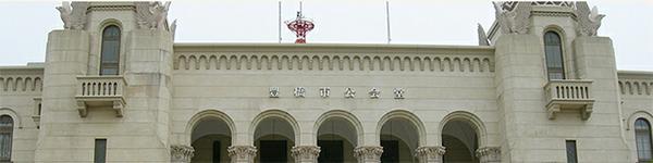 豊橋市公会堂 image