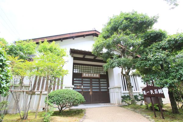 豊田市民芸館 image