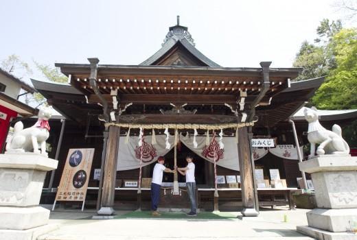 三光稲荷神社 image