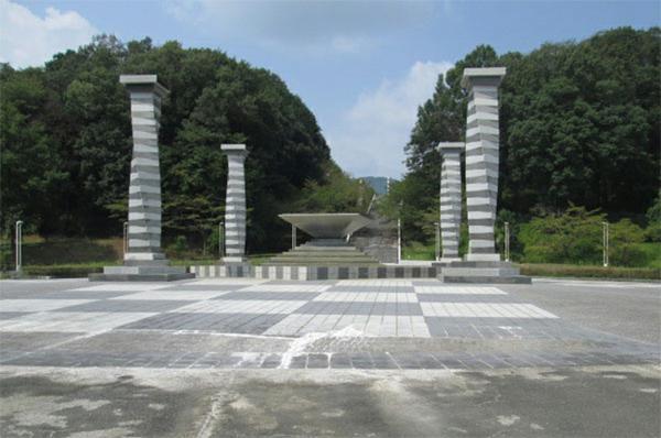 新城総合公園 image