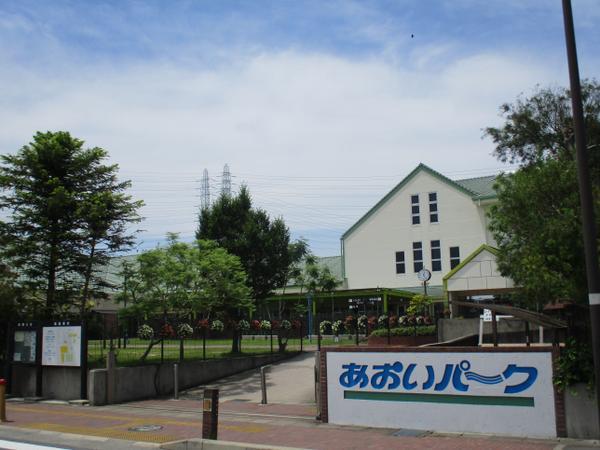 AOI PARK image